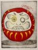 Daruma Etching & Woodcut 11in x 8.5in 2012 edition size: 6