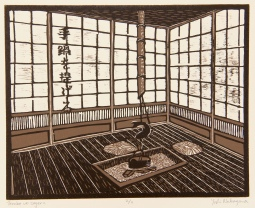 Tenabe wo sageru Reductive Woodcut 8in x 10in 2014 edition size: 11