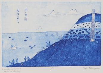 I no naka no kawazu, taikai wo shirazu Etching 9in x 6in 2014 edition size: 11