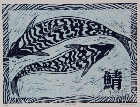 Saba Woodcut 9in x 12in 2009 edition size: 9 second state
