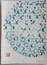 環ter (water) Lithograph 11.75in x 8.25in 2017 Edition size: 10