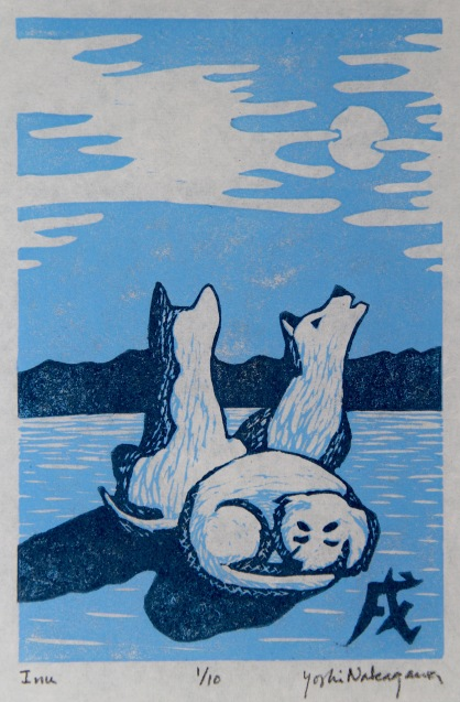 Inu Linocut 4x6in. 2017 Edition size: 10